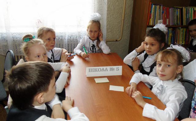 рис. 11 школа 5